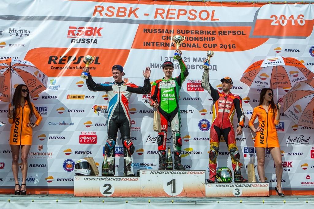 RSBK REPSOL Екатеринбург