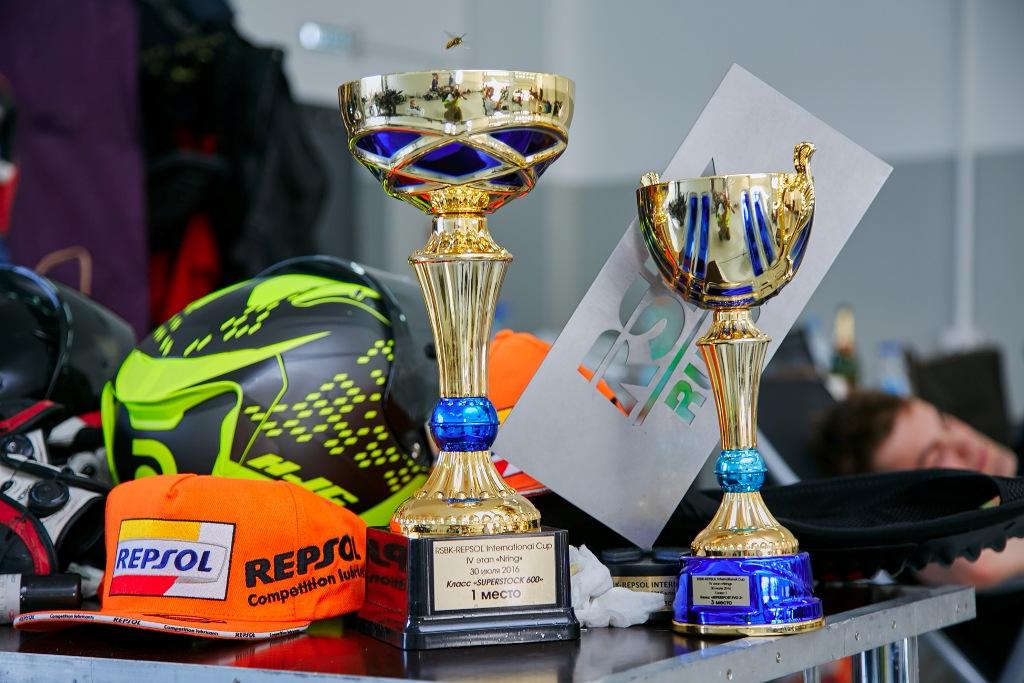 Кубок России по супербайку Repsol RSBK 2016