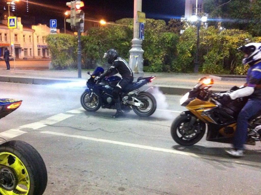 Repsol Moto Racing