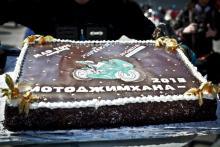 Супер торт МОТОДЖИМХАНА 2013