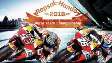 Dani Pedrosa и Marc Marquez Repsol Honda World Champion